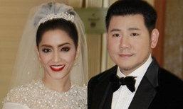 เปิดประโยควันแต่งงาน พิงกิ้ ไฮโซเพชร คาดปมรักต้องร้างรา