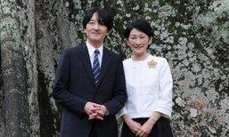 เจ้าชายอะกิชิโนะแห่งญี่ปุ่น จะเสด็จร่วมพระราชพิธีถวายพระเพลิงฯ ในหลวง ร.9