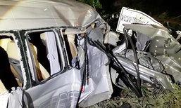 รถตู้ขนแรงงานกัมพูชากลับบ้าน เสียหลัก เจ็บ 21 เด็กทารกดับคาที่