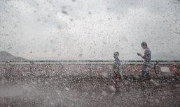 """กรมอุตุฯ ประกาศ """"พายุขนุน"""" ฉบับที่ 12 เตือนไทยมีฝนต่อเนื่อง"""