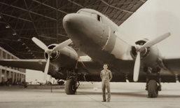 เปิดใจอดีตทหารอากาศ ดูแลเครื่องบินพระที่นั่ง นาน 16 ปี