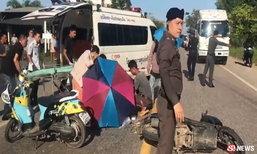 ชาวบ้านชื่นชม ผู้การฯตำรวจตรังจอดรถช่วยอุบัติเหตุ