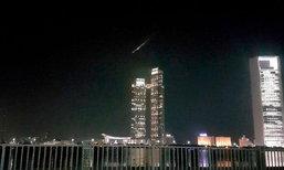 ชาวยูเออีแตกตื่น! พบแสงลึกลับบนท้องฟ้า ลือสถานีอวกาศเสียการควบคุม