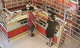 บังเอิญอย่างเหลือเชื่อ! โจรนำทองไปขาย เจอเจ้าของที่ร้านทอง ก่อนรีบชิ่งทิ้งจยย.หนี