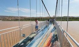 พี่จีนมีเสียวยิ่งกว่า สะพานกระจก 3D ข้ามแม่น้ำฮวงโห