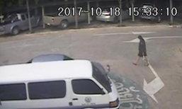 เผยภาพสุดท้าย สาวการไฟฟ้าถูกแฟนดักยิง 3 นัด ดับคาลานจอดรถ
