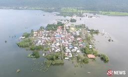 ชาวบ้านเหนือเขื่อนจำใจอยู่ น้ำท่วมหมู่บ้านกลายเป็นเกาะ
