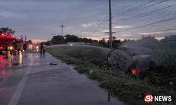 รถบรรทุกน้ำมันชนปิกอัพพาเที่ยวปิดเทอม ไฟลุกสยอง 2 ศพ