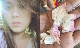 """ลอยอังคาร """"แม่นุ่น"""" สาวนักสู้โรคมะเร็ง พบอัฐิเป็นสีชมพู"""