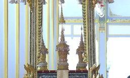 สมเด็จพระเจ้าอยู่หัวฯ เสด็จพระราชพิธีเก็บพระบรมอัฐิ