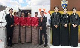 """ประทับใจชาวไทย """"สายการบินภูฏาน"""" เปลี่ยนยูนิฟอร์มเป็นสีดำ แสดงความอาลัยในหลวง ร.9"""