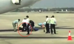 แอร์โฮสเตสสาวจีนตกจากเครื่องบินสูงเกือบ 3 เมตร เจ็บกระดูกหัก