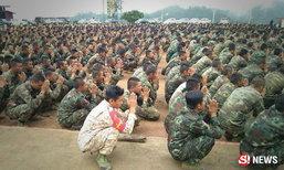 กองทัพกู้ชาติไทยใหญ่ ร่วมวางดอกไม้จันทน์ถวายพระเพลิงฯ