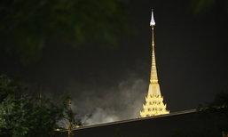 พสกนิกรชาวไทยน้ำตานอง เฝ้ามองควันสีขาวขึ้นจากพระเมรุมาศ