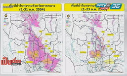 ผู้เชี่ยวชาญฟันธง สถานการณ์น้ำเมืองกรุงฯ ไม่ท่วมซ้ำรอยปี 2554