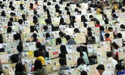 แน่นเอี๊ยด! นักเรียนจีนนับหมื่นคนซ้อมสอบศิลปะ ก่อนลงสนามจริง