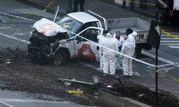 ระทึกขวัญวันฮาโลวีน ไล่ชนคนปั่นจักรยานกลางนิวยอร์ก 8 ศพ