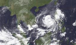 อุตุฯ เตือนต่อเนื่อง พายุดีเปรสชั่นจ่อเคลื่อนเข้าไทย สุดสัปดาห์นี้