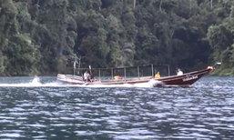 เร่งค้นหาผู้สูญหาย เหตุเรือชนกันในเขื่อนรัชชประภา