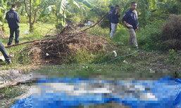 รวบ 3 ผู้ต้องสงสัย คดีสาวใช้วัย 16 หาย 5 ปี ถูกฆ่าฝังดิน
