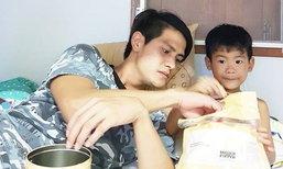 น้ำ รพีภัทร จับมือลูกชาย สร้างแปลงปลูกผักสวนครัวข้างบ้าน