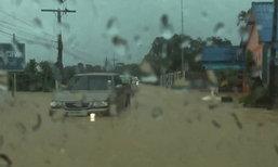 ฝนถล่มเกาะสมุยท่วม 30 ซม. ผู้ว่าฯ สั่งดูแลนักท่องเที่ยว