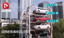 """หรูเลย จีนใช้ที่จอดรถ """"ชิงช้าสวรรค์"""" แก้ปัญหาขาดแคลนที่จอด"""
