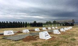 น้ำตาท่วม พิธีอำลาสุนัขทหารไทย สละชีวิตเพื่อชาติอย่างสมเกียรติ