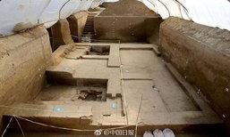 ซีอานขุดพบห้องอาบน้ำจักรพรรดิฉิน ชี้ตกแต่งอย่างหรูหรา