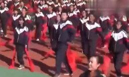 ดังทั่วโซเชียลฯ หนุ่มนร.จีนเต้นออกกำลังกายสุดคึกคัก อารมณ์มาเต็ม