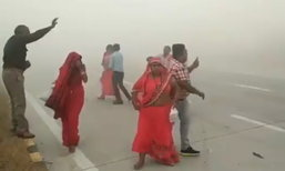 อินเดียเจอพิษหมอกควัน ทางหลวงชะงักเก๋งเรียงแถวชนท้ายพัลวัน