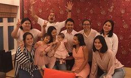 ปาร์ตี้เบาๆ แอฟ น้องปีใหม่ กับสมาชิกครอบครัวเตชะณรงค์