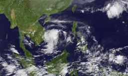 กรมอุตุฯ เตือนตะวันออก-กทม.รับผลกระทบจากพายุดีเปรสชั่น