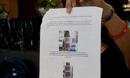 พ่อแอบนำศพลูกนักเรียนเตรียมทหาร ชันสูตรรอบ 2 พบอวัยวะหายอื้อ