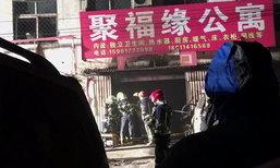 ไฟไหม้ห้องเช่ากรุงปักกิ่ง เสียชีวิตอย่างน้อย 19 ราย