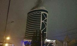 ไฟไหม้โรงแรมหรูจอร์เจีย สังเวย 11 ศพ ก่อนจัดประกวดนางงาม