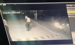 หนุ่มใหญ่เมาฉุน รปภ.หน้าใหม่ ชักปืนยิงบาดเจ็บ ก่อนหลบหนี