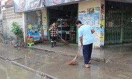 เพชรบุรีน้ำลดแล้ว! ชาวบ้านเริ่มทำความสะอาดบ้านเรือน