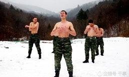 ท้าความหนาว! ทหารจีนถอดเสื้อโชว์แผงอกฝึกกลางหิมะ