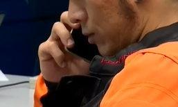 จ๋อยสนิท หนุ่มบิ๊กไบค์ชูนิ้วกลางด่าตำรวจ โดนหนัก 3 ข้อหา