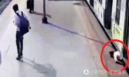 หนุ่มอินเดียถูกรถไฟหนีบติดซอกชานชาลา เดชะบุญรอดตาย