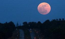 ซูเปอร์ฟูลมูน 2017 ทั่วโลกเห็นดวงจันทร์ใหญ่ยักษ์ส่งท้ายปี