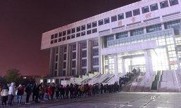 นศ.จีนเตรียมสอบ ไม่กลัวหนาว ต่อคิวเข้าห้องสมุดตั้งแต่ตี 4