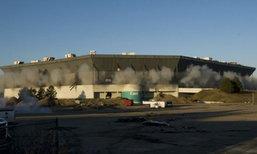 สหรัฐฯระเบิดสนามกีฬาควันโขมง แต่แป้ก ไม่สำเร็จ