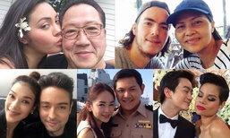 5 คู่คนดังพิสูจน์รักแท้ แม้ถูกมองว่าแตกต่างกันเกินไป