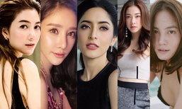 5 สาวสุดฮอตยอมเป็นหม้าย เมื่อใช้ชีวิตคู่ไม่สมหวัง