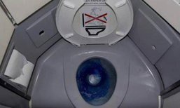 เที่ยวบินสุดปั่นป่วน  ห้องน้ำเสียผู้โดยสารปวดหนัก กัปตันตัดสินใจลงจอดฉุกเฉิน