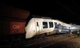 รถไฟเยอรมนีชนรถไฟสินค้า บาดเจ็บระนาวกว่า 50 คน