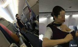 แชร์สนั่น ภาพแอร์โฮสเตสจีนชุดกระจุย สายการบินแจงภาพตัดต่อ