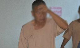 """ศาลสั่งคุก 26 ปี """"วัฒนา"""" มือบึ้มรพ.พระมงกุฎฯ ฐานพยายามฆ่า"""